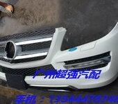 奔驰W204/GLK前杠,节气门,三元催化器,起动机