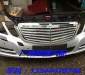 奔驰W212/E300前嘴,节温器,电子扇,方向机