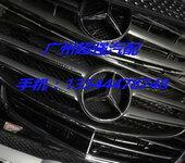 奔驰W212中网,大灯,保险杠,机油泵,水泵,汽油泵