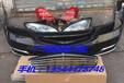 奔驰W221前后保险杠,大灯,尾灯,中网,涨紧轮,活塞