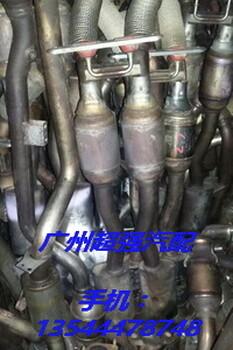 【广州 水箱价格_大众CC/3.6三元催化器,发电机,启动机,水箱_水高清图片