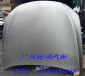 宝马F02/730/740/750/760前机盖,发电机