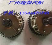宝马N46,E66/N52齿轮323/330凸轮轴齿