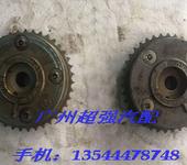 宝马N52,523/530/730/325正时齿轮,进排气齿轮