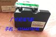 宝马5系/F07/F10/F18/520/525/530/535/ABS泵