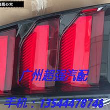 15款福特野马尾灯,前机盖,进气支管,散热器,涨紧轮图片