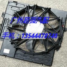 宝马F25/F26/X3/X4空调电子扇,汽油泵,点火线圈,喷油嘴水箱图片