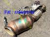 宝马GT535/GT550/F07三元催化,空调泵,机脚胶