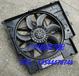 宝马X3/F25/X4/F26电子扇,冷气泵,喷油嘴,安全带