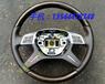 奔驰GL350/GL450/ML350桃木方向盘W166桃木大拨片方向盘