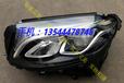 奔驰GLC200/GLC260/GLC300大灯W253氙气大灯