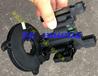 奔驰R300/R350/R400/R500角度传感器W251/W164/W166角度传感器
