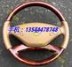 奔驰S300/S350/S500桃木方向盘W221新款方向盘