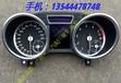 奔驰W166仪表ML级GL级仪表总成点火线圈叶子板水箱