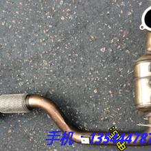 奔驰W246三元催化B200/B260/W245三元催化氧传感器图片