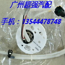 11奥迪3.0T汽油泵机油泵节气门倒车镜叶子板图片