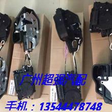 宝马5系F10F18电吸门518Li520Li525Li528Li530Li535Li门锁机高配图片