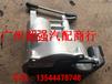 宝马E92E93M3节气门调节电机起动机水箱仪表台