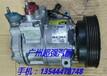 07沃尔沃XC903.2空调泵汽油泵机油泵倒车镜活塞