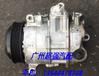奔驰CLS300CLS350CLS400CLS500空调压缩机冷气泵空调泵