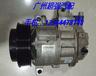 奔驰E230E320E350E400W212空调压缩机冷气泵
