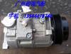 奔驰威霆唯雅诺凌特646639V级空调泵冷气泵