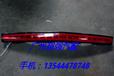 奔驰W207E200E260E300E350E500高位刹车灯后盖刹车灯