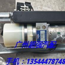 奔驰W230液压泵三元催化凸轮轴火花塞皮带机脚胶图片