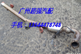 路虎神行者22.2T柴油三元催化前机盖进气支管涨紧轮