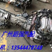 雷克萨斯LX470凌志47002UZ发动机变速箱图片