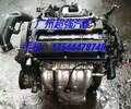 别克科鲁兹1.8发动机空调泵机油泵刹车盘活塞