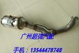 奔馳W166ML350GL350柴油三元催化器