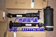 奔驰GL350减震器GL400减震器GL450GL500GL550W166后减震器