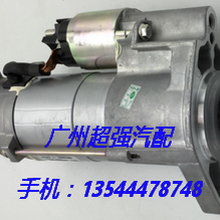 路虎发现4揽胜运动版3.0柴油起动机冷气泵喷油嘴水箱图片