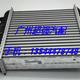 路虎13-16款攬勝行政 運動版 中冷器  增壓器冷卻水箱