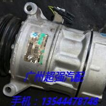 富豪沃尔沃2.0冷气泵机油泵倒车镜节气门刹车盘活塞图片