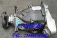 宝马F30差速器发电机电子扇汽油泵方向机水箱