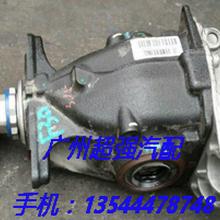 宝马F30差速器发电机电子扇汽油泵方向机水箱图片