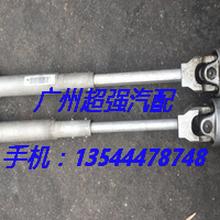 宝马E90X5X6E53E60E70325i方向机十字节图片