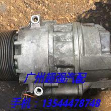 宝马F15F16E70E71冷气泵X5X6空调压缩机发电机图片