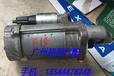 宝马F15起动机F16X5X6E70E71N52启动马达空调泵