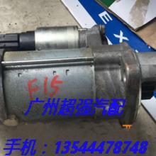 宝马F15起动机F16X5X6E70E71N52启动马达空调泵图片