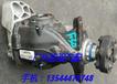 寶馬F30差速器發電機鼓風機汽油泵剎車盤