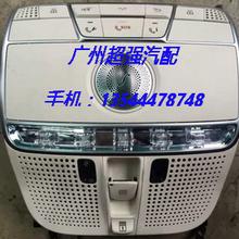 奔驰W222天窗开关总成S300350S400S500室内照明图片