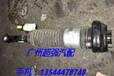 寶馬G127系后減震器發電機汽油泵節氣門剎車盤水泵