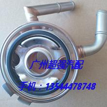 英菲尼迪FX35QX70EX35G35机油散热器发电机水箱图片