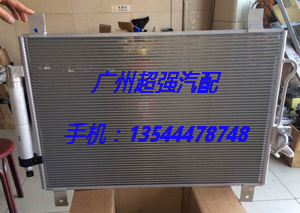 英菲尼迪EX25QX50FX35QX70冷凝器节气门活塞