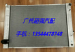 英菲尼迪G25G35G37水箱冷凝器散热网空调泵