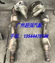 奔驰SLS三元催化前机盖进气支管散热器连杆涨紧轮图片
