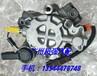 路虎发现32.7高压泵方向机三元催化起动机冷气泵